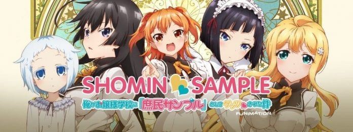 Shomin Sample Season 2 Release Date.